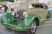 ببینید | گران قیمتترین خودرو ایران به روایت تصویر