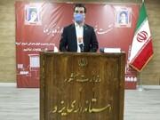 بستری ۸۴۱ بیمار مشکوک به کرونا در استان یزد