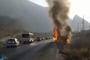 ببینید | آتشسوزی سمند دوگانهسوز در محور عسلویه