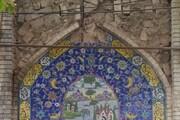 عکس | سرقت کاشیهای قاجاری سقاخانه «نقاشی»