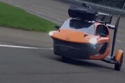 ببینید | خودرو پرنده هلندی در جادههای اتحادیه اروپا به حرکت در میآید