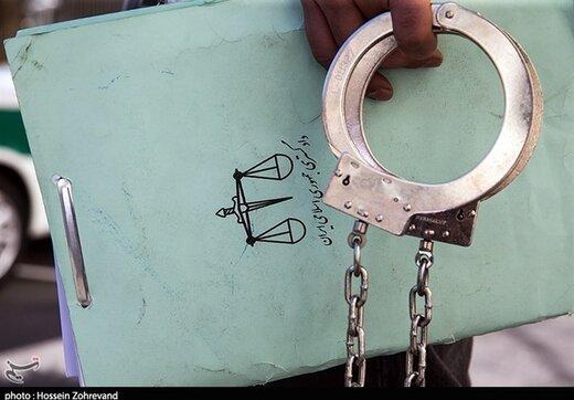 بازداشت کلاهبردار ۲۰ میلیارد ریالی در تهران