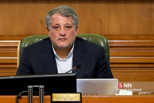 ببینید   تعطیلی دو هفتهای گسترده و جامع تهران و کلانشهرها اجرا میشود؟