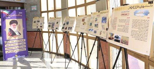 نمایشگاه دانستنی ها و اهمیت و اصول پدافند غیرعامل