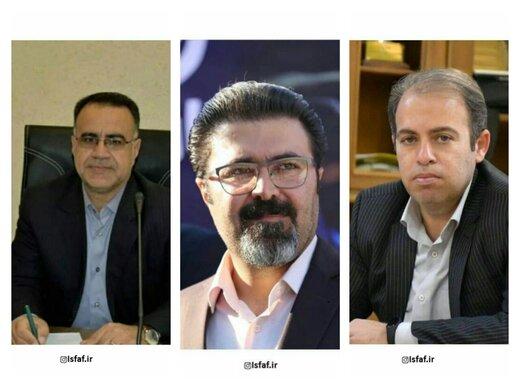 عضویت ۳ شهردار چهارمحال وبختیاری در شورای سیاستگزاری شهرهای فعال ایران