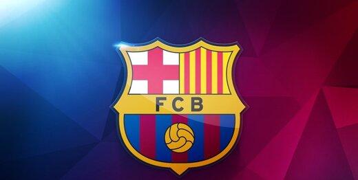 بازی بارسلونا در لیگ قهرمانان لغو خواهد شد؟