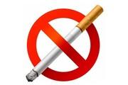انتخاب شهر امام (ره) و روستای زاویه مرادی به عنوان مناطق بدون دخانیات دزفول