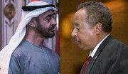 واکنش امارات به توافق سودان و اسرائیل