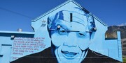قطب جهانی هنر خیابانی در آفریقا