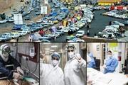 سخنگوی علوم پزشکی همدان: مسافرت، تاثیر بسیار زیادی بر افزایش و شیوع کرونا دارد