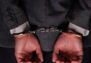 دستگیری دو بدهکار بزرگ بانکی در تهران/ جزییات