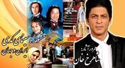 پخش فیلمهای شاهرخ خان از تلویزیون/«محمد رسولالله» و «مهمان مامان» روی آنتن میروند