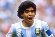 ببینید | روزی که مارادونا مقابل 80 هزار نفر رقصید