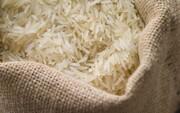 واکنش بانک مرکزی به ماجرای برنجهای رسوبی در گمرک