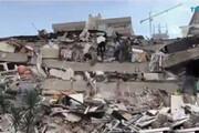 ببینید | قابی دیگر از وقوع زلزله ۶.۶ ریشتری در مرز یونان و ترکیه