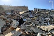 ببینید | جیغوشیونهای مردمی که پس از زلزله ترکیه به خیابانها ریختهاند