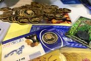 ببینید | بازی کثیف با زندگی مردم؛ کلاهبرداری از طریق فروش سکههای تقلبی و پیشنهادات وسوسهانگیز
