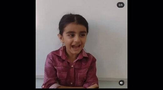 ببینید | فیلم تلخ محمدحسین مهدویان از تست بازیگری آنیتا ایراننژاد که در کانال مانش غرق شد