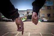 دستگیری ۴ سارق با ۸ فقره سرقت در چهارمحال و بختیاری
