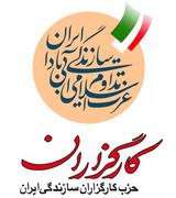 روزنامه اعتماد: حسین دهقان در بین کاندیداهای حزب کارگزاران برای انتخابات1400 است