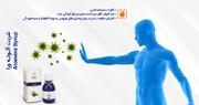 آلوئهورا مناسب برای پیشگیری از بیماریهای ویروسی از جمله آنفلوآنزا،کرونا و سرماخوردگی