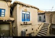خوشحالترین مردم ایران کجا زندگی میکنند؟ / لیراه را بیشتر بشناسیم
