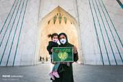 عکس | من محمد(ص) را دوست دارم
