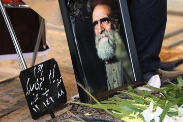 خاکسپاری بازیگری که آرزو داشت با امام علی (ع) محشور شود