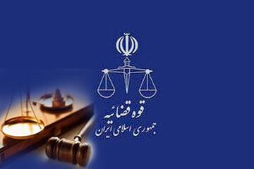اسامی بدهکاران بانکی اعلام شد/ توضیحات سخنگوی قوه قضاییه