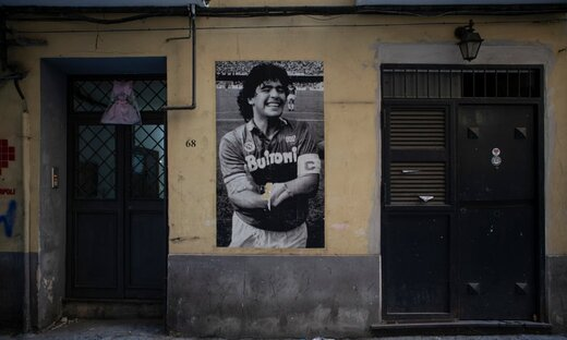 فرقه مارادونا