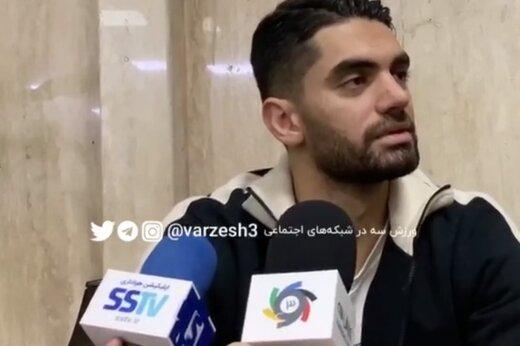 ببینید | افشاگری علی کریمی قبل از رفتن به قطر