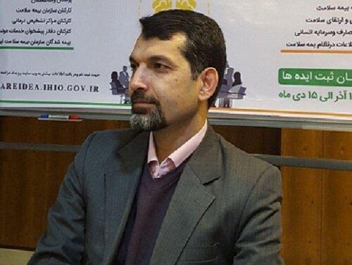 ۲۰ درصد مردم استان البرز تحت پوشش بیمه سلامت هستند