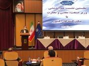 وزیر صمت:ماموریت مهم ما بازکردن قفل صادرات است