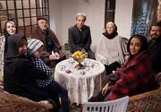 سریال «بیگانهای با من است» در نوبت پخش شبکه دو قرار گرفت