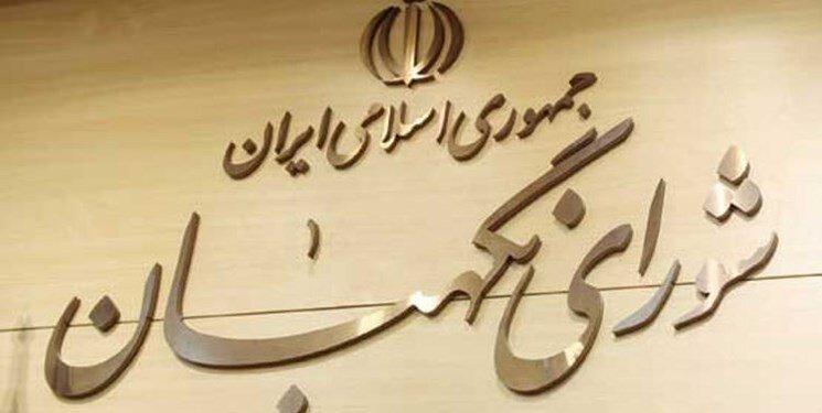 دفاع طحان نظیف از مصوبه شورای نگهبان/ دور قبل ۳۰۰ محکوم قطعی در انتخابات ثبت نام کردند
