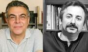 نامزدهای ایرانی جایزه هانس کریستین اندرسن