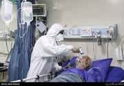 تسجيل91حالة وفاة جدیدة بفیروس کورونا في إیران
