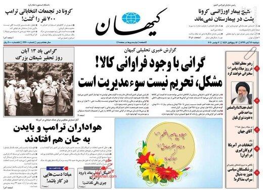 نیروهای امنیتی ایران بعد از زم، شارمهد و اسیود، کدام ضدانقلاب را شکار خواهند کرد؟