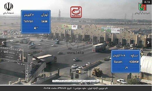 تصاویری خروجی و ورودیهای تهران