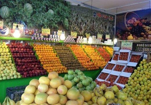 ببینید | قیمت میوه های لاکچری در قلب پایتخت!