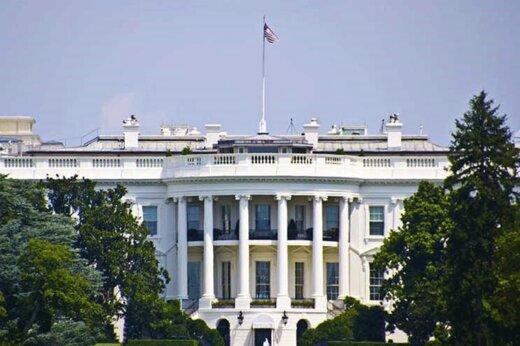 ببینید | دو قدم مانده به کاخ سفید