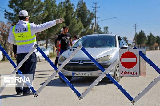 ببینید | جدیت در اجرای محدودیتها؛ اول جریمه نیممیلیونی و سپس پارکینک