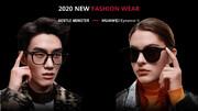 با عینک هوشمندEyewear II آشنا شوید؛ محصولی از آینده