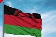 مالاوی سفارتش را در قدس افتتاح میکند
