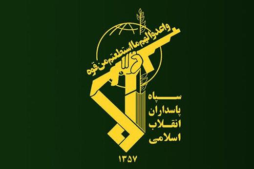 پیام مشترک نماینده ولی فقیه و فرمانده کل سپاه