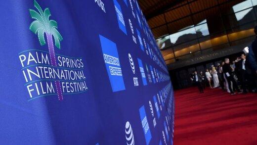 جشنواره «پالم اسپرینگز» هم لغو شد