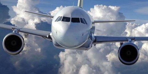 آغاز فروش بلیت هواپیما بر بستر بلاک چین برای اولین بار در ایران