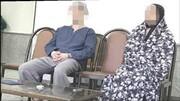 سناریوی زن دروغگو برای قتل شوهر/ او با همدستی خواستگار سابقش جنایت کرد