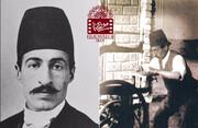 نگاهی به تاریخ سینمای ایران/ میرزاابراهیم خان عکاسباشی