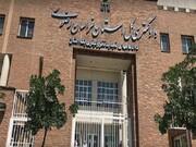 اهانت یک باشگاهدار به اهل بیت(ع) در اینستاگرام؛ متهم بازداشت شد